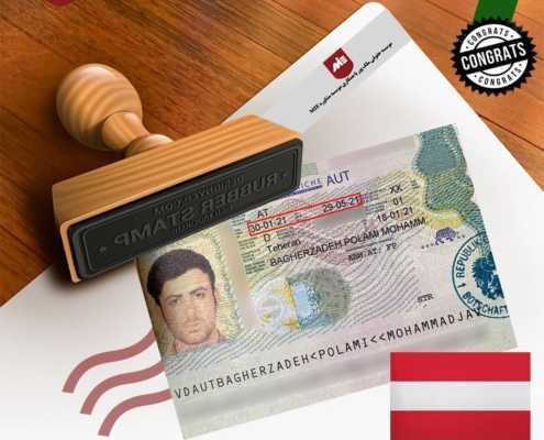 ویزای تحصیلی اتریش آقای باقرزاده