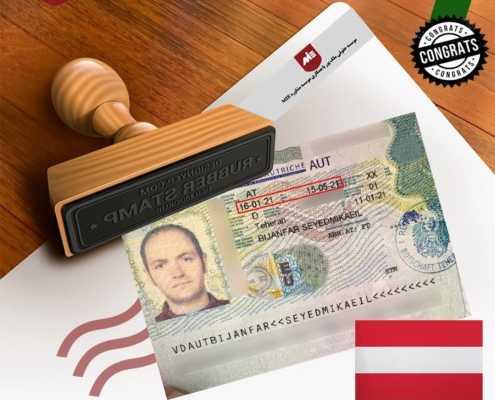 ویزای تحصیلی اتریش آقای بیژن فر