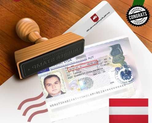 ویزای تحصیلی اتریش آقای شریفات