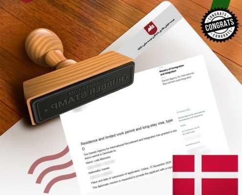 اقامت تحصیلی دانمارک خانم معصومی