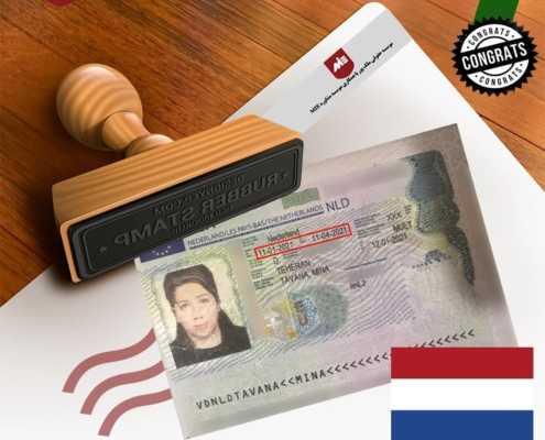 ویزای تحصیلی هلند خانم توانا