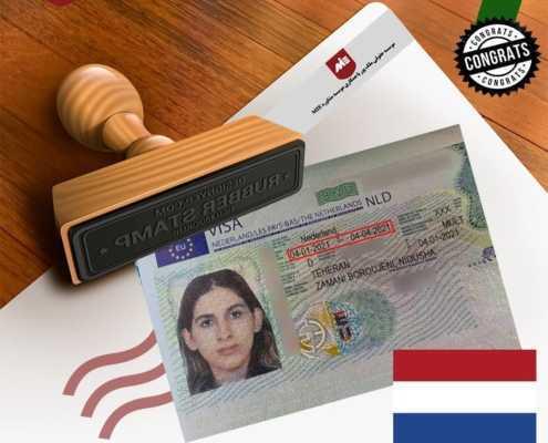 ویزای تحصیلی هلند خانم زمانی