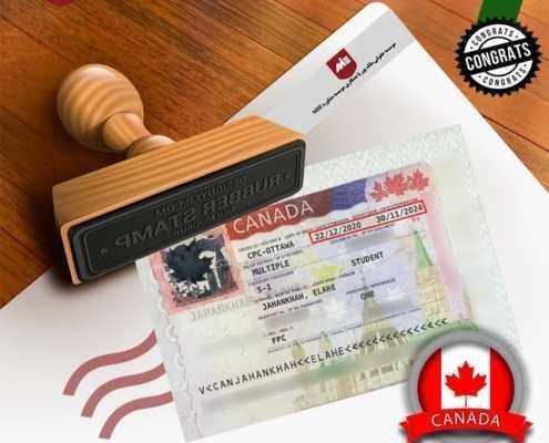 ویزای تحصیلی کانادا خانم جهانخواه
