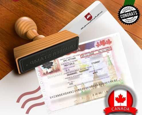 ویزای تحصیلی کانادا خانم دهقانی