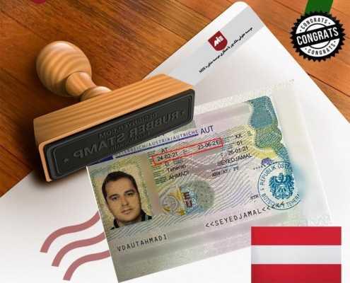 ویزای تحصیلی اتریش آقای احمدی