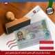 ویزای تحصیلی اتریش آقای محمدی زاده