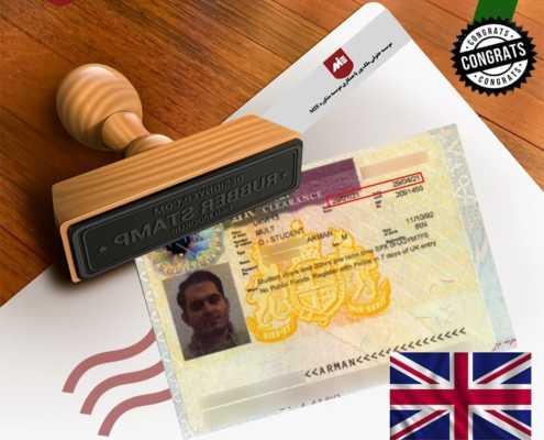 ویزای تحصیلی انگلستان آقای آرمان