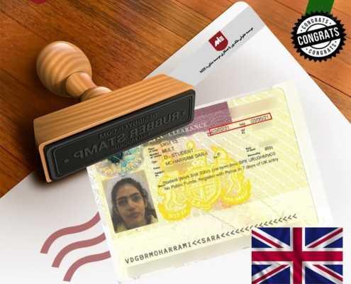 ویزای تحصیلی انگلستان خانم محرمی