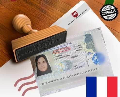 ویزای تحصیلی فرانسه خانم خانه زر