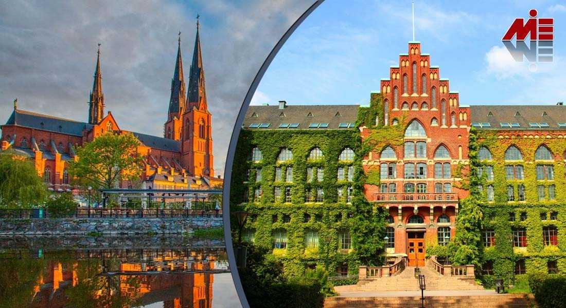 تحصیل در مدارس و دبیرستان های سوئد ax2 تحصیل در مدارس و دبیرستان های سوئد