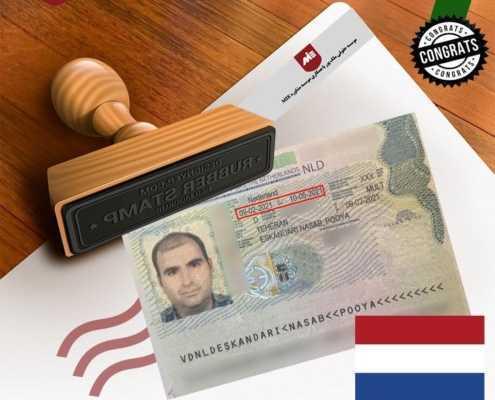 ویزای همراه هلند آقای اسکندری نسب