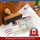 ویزای تحصیلی کانادا خانم نظارات