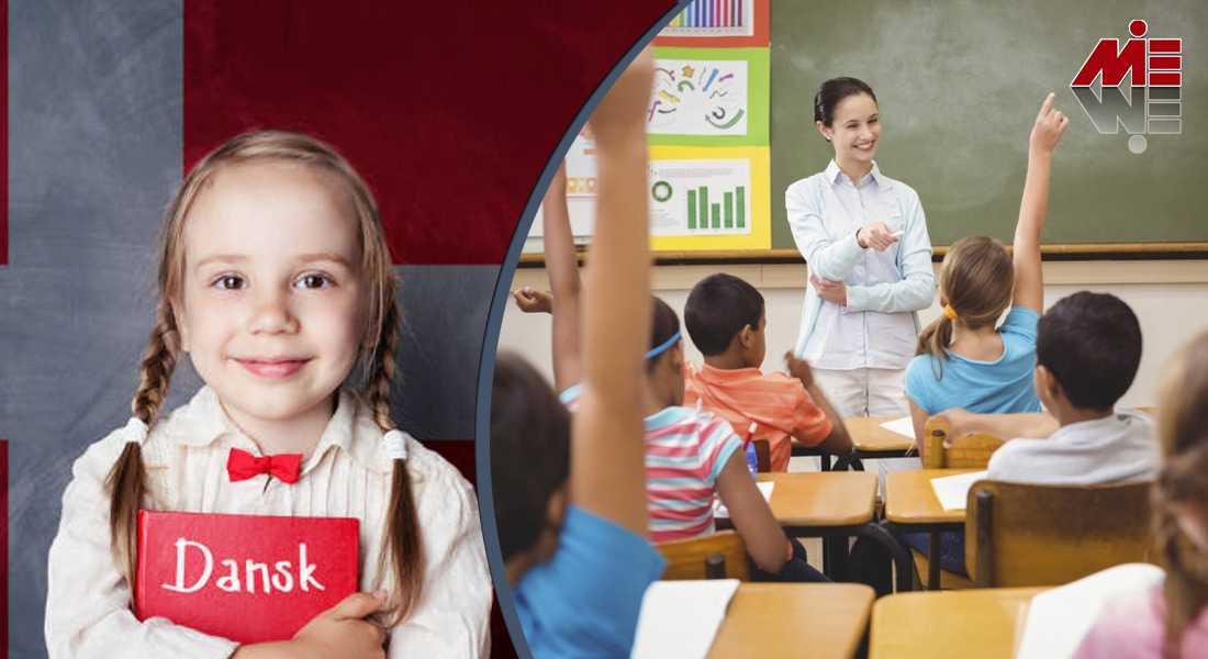 تحصیل در مدارس و دبیرستان های دانمارک 4 تحصیل در مدارس و دبیرستان های دانمارک
