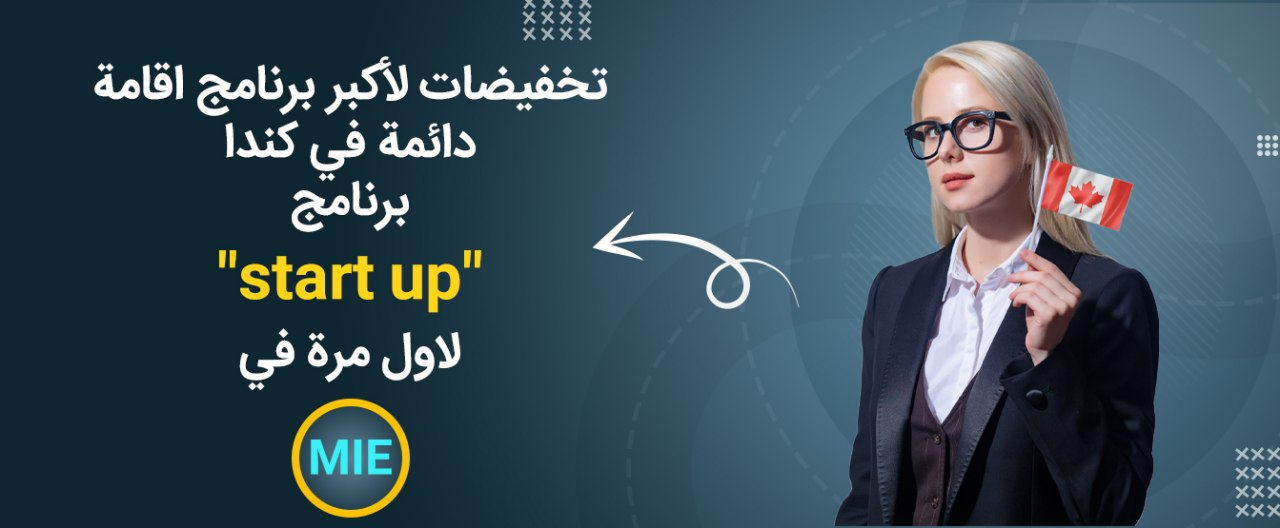 20210210 132640 اصلی عربی