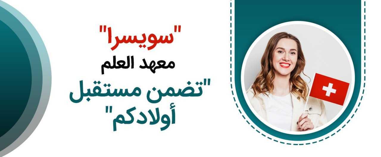 20210210 170646 اصلی عربی