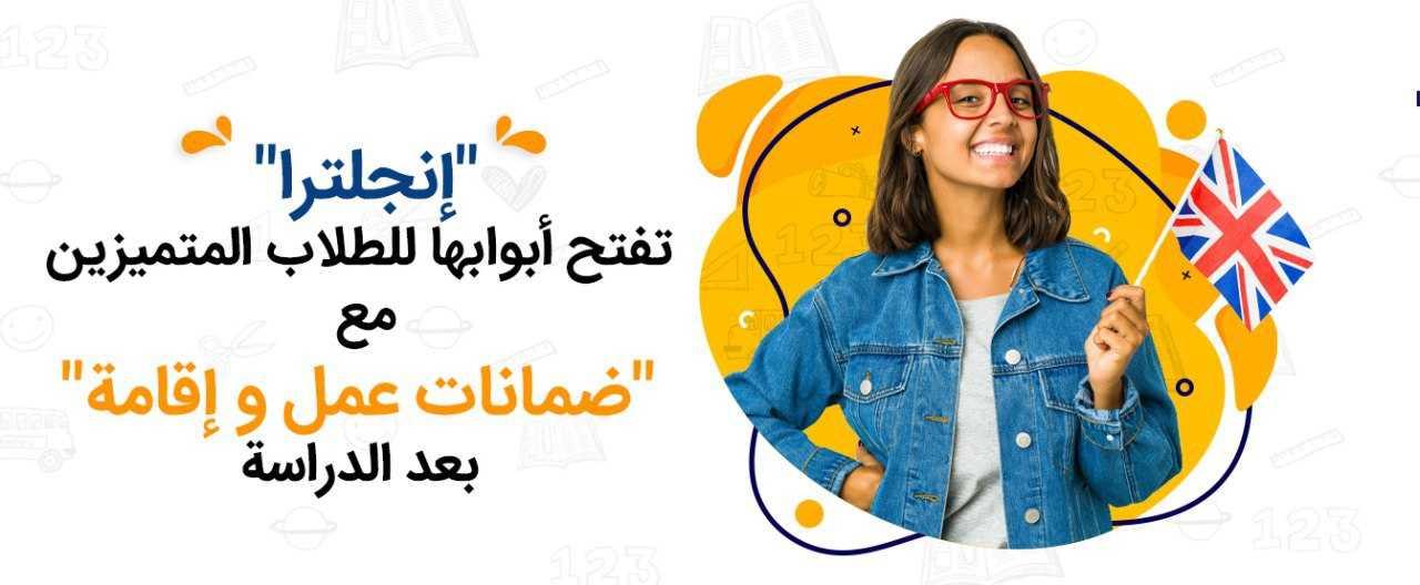 20210210 170647 اصلی عربی