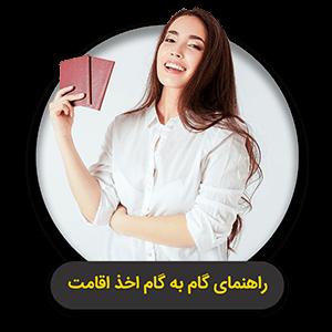 product cover 7 صفحه اصلی موسسه حقوقی ملکپور