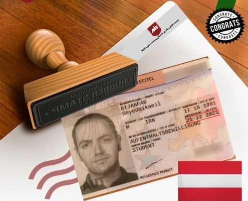 کارت اقامت تحصیلی اتریش آقای بیژن فر