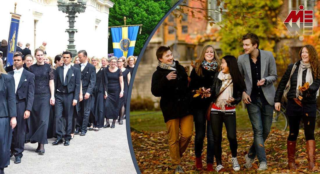 دانشگاه لوند سوئد 4 دانشگاه لوند