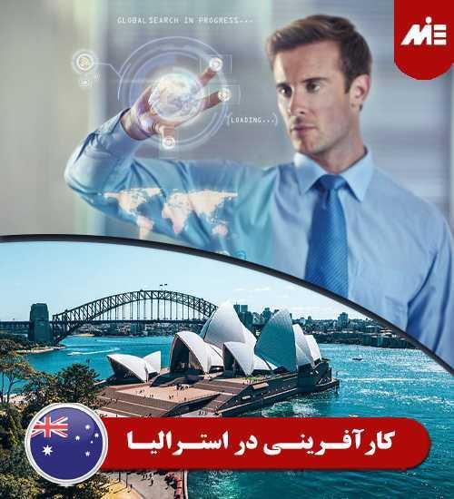 کارآفرینی در استرالیا مناطق رجینال استرالیا