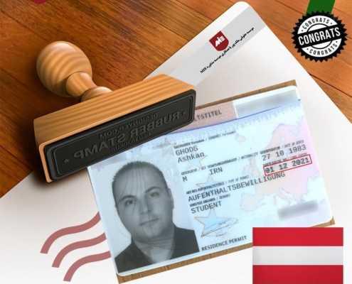 کارت اقامت تحصیلی اتریش آقای قدس