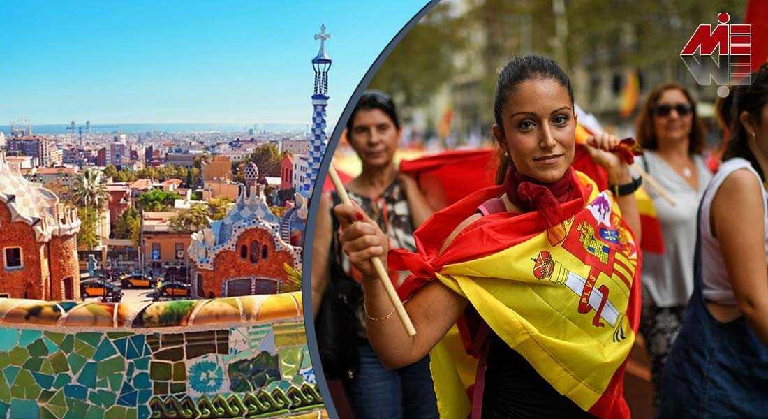 ویزای طلایی اسپانیا ax2 1 مقایسه کشورهای انگلیسی زبان و غیر انگلیسی برای مهاجرت