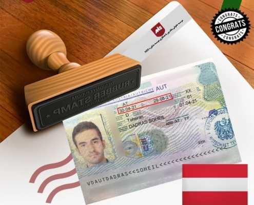 ویزای تحصیلی اتریش آقای دادرس