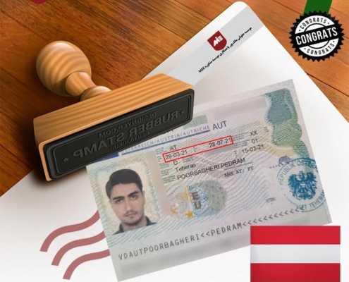 ویزای تحصیلی اتریش آقای پور باقری