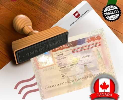 ویزای تحصیلی کانادا آقای شاکری