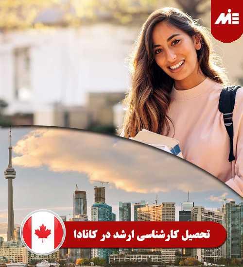 تحصیل کارشناسی ارشد در کانادا Header دانشگاه های کانادا