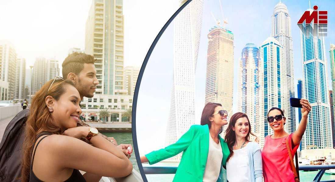 دانشگاه های امارات 5 ویزای طلایی امارات