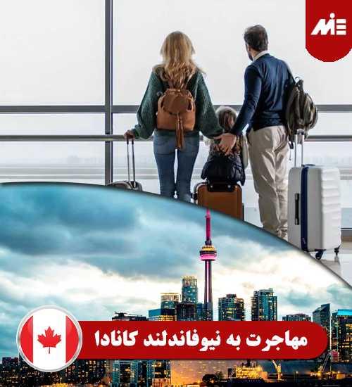 مهاجرت به نیوفاندلند کانادا Header 1 بهترین شهرهای کانادا برای زندگی و مهاجرت ایرانیان
