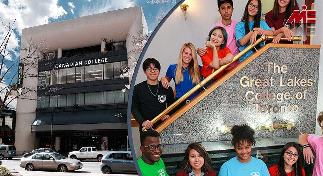 هزینه تحصیل کالج در کانادا ax2 هزینه تحصیل کالج در کانادا