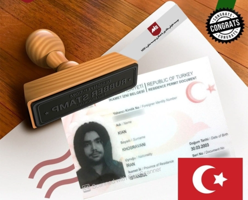 کارت اقامت ترکیه آقای خسروانی