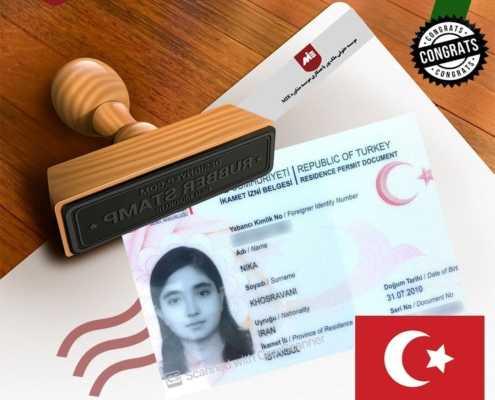 کارت اقامت ترکیه خانم خسروانی