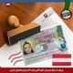 ویزای تحصیلی اتریش خانم کاتبی