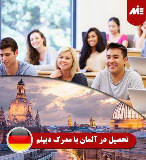 تحصیل در آلمان با مدرک دیپلم Header تحصیل در مقاطع مختلف آلمان