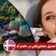 تحصیل-دندانپزشکی-در-دانمارک----Index3