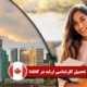 تحصیل-کارشناسی-ارشد-در-کانادا----Index3