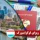 ویزای-لوکزامبورگ----Index3