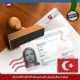 کارت اقامت ترکیه خانم حسنی