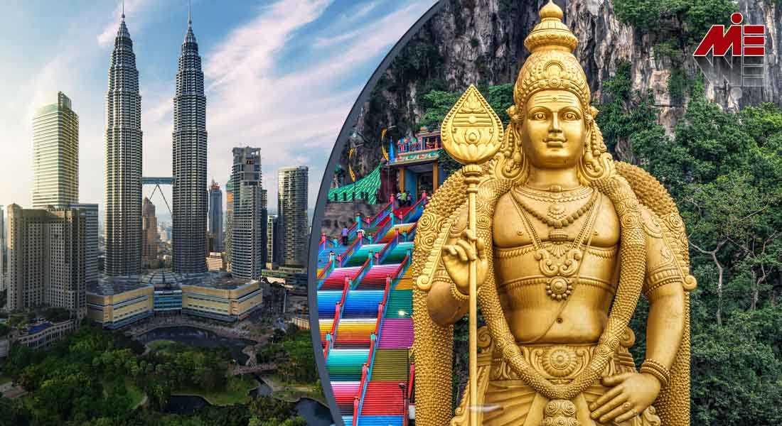 تحصیل در مالزی 3 تحصیل در مالزی
