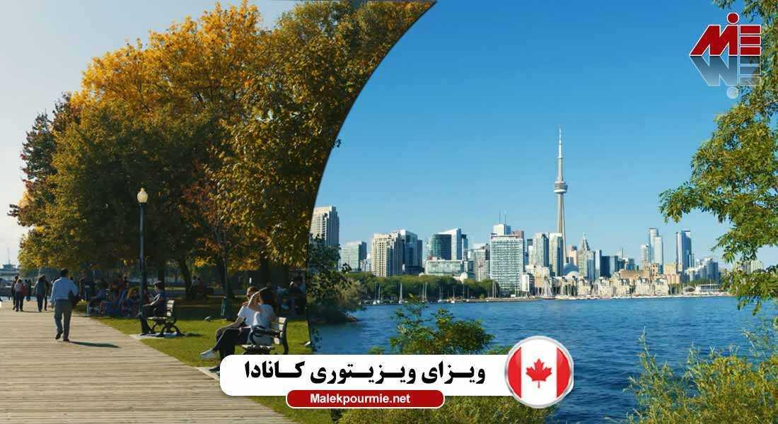 ویزای ویزیتوری کانادا 1 ویزای ویزیتوری کانادا