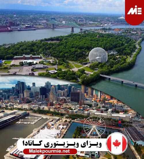ویزای ویزیتوری کانادا Header ویزای ویزیتوری کانادا