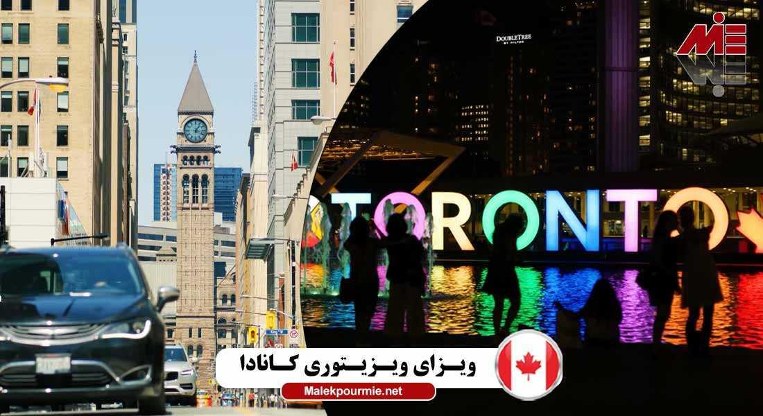 ویزای ویزیتوری کانادا ax2 ویزای ویزیتوری کانادا
