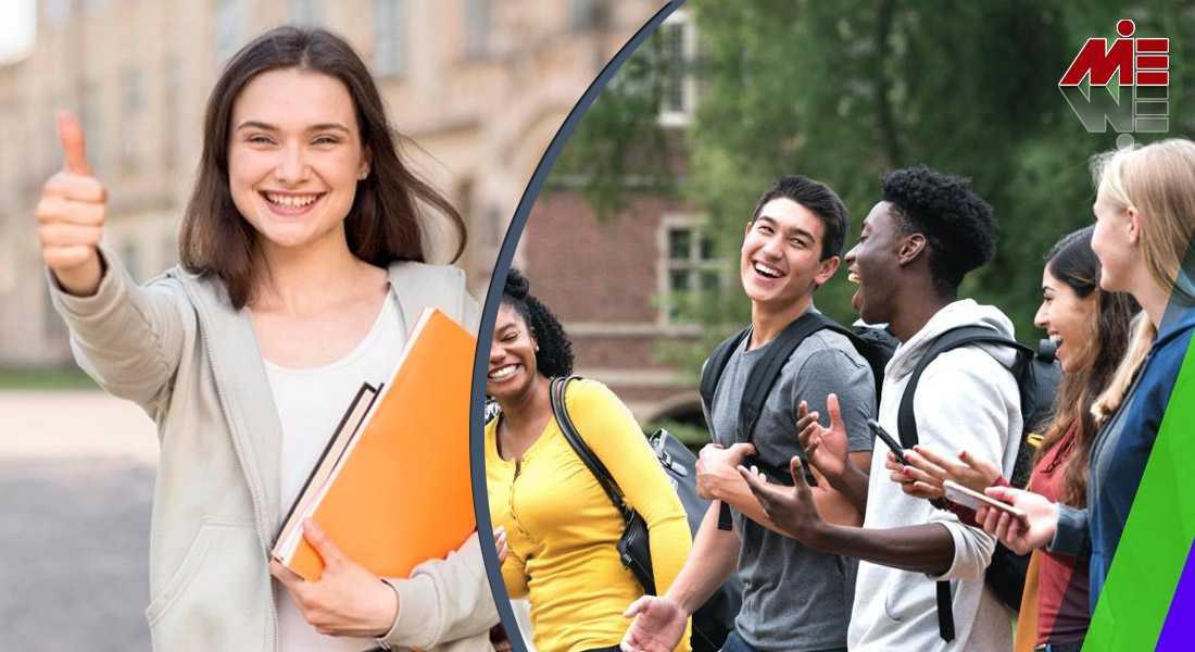 چگونه بورسیه تحصیلی بگیریم 4 چگونه بورسیه تحصیلی بگیریم؟