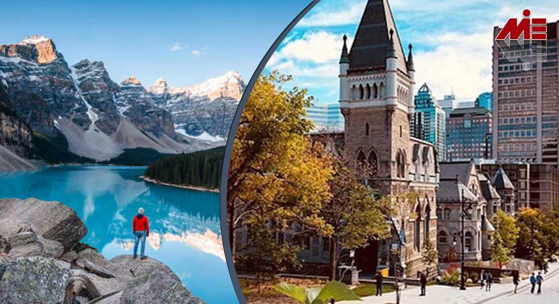 دوره زبان در کانادا 3 دوره زبان در کانادا