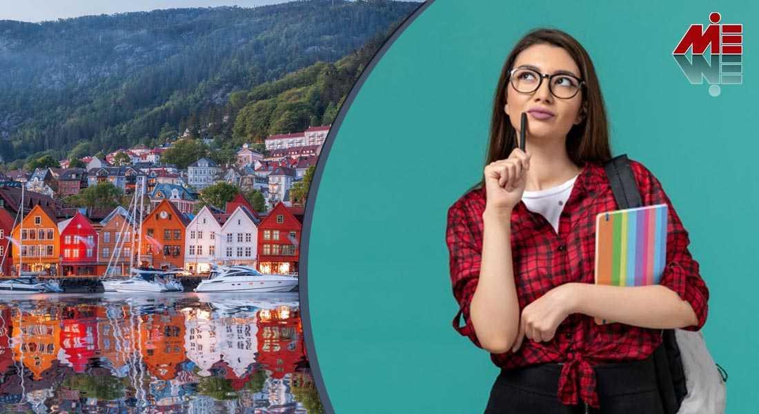 بهترین دانشگاه های نروژ ax2 بهترین دانشگاه های نروژ