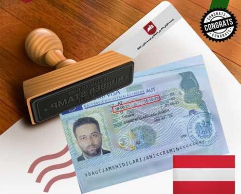 ویزای تحصیلی اتریش آقای جمشیدی