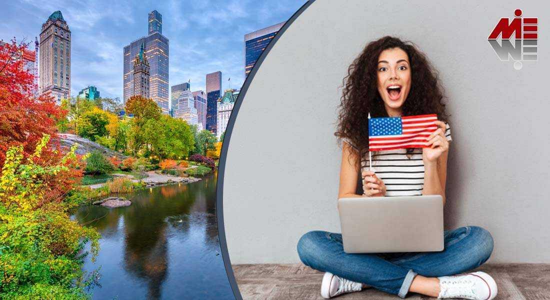 چگونه از دانشگاه های آمریکا پذیرش بگیریم ax چگونه از دانشگاه های آمریکا پذیرش بگیریم
